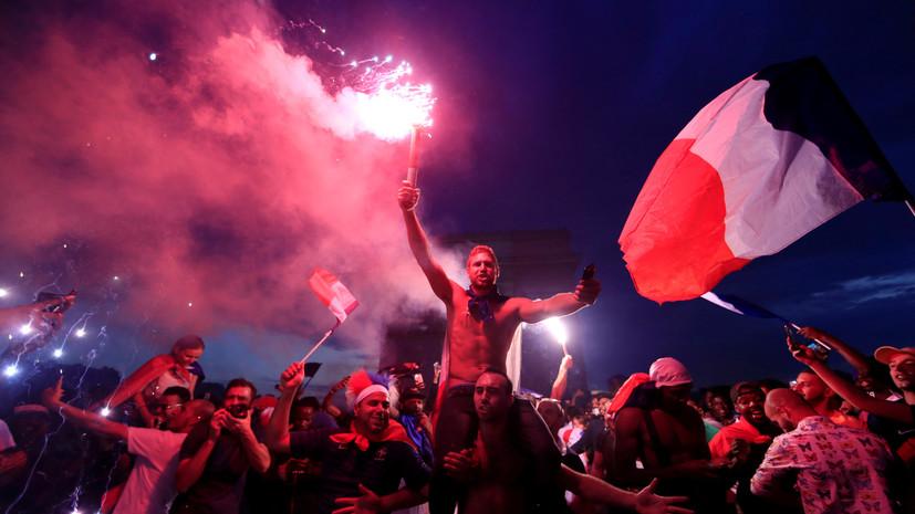 Париж в огне: жители Франции отметили победу на ЧМ-2018