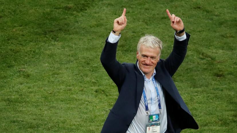 Главный тренер сборной Франции рассказал о своём будущем в команде