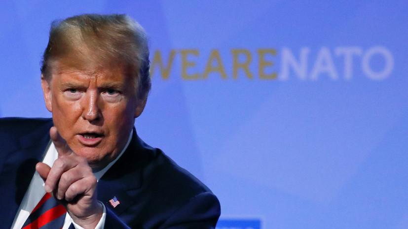 Трамп рассказал о словах благодарности от лидеров стран НАТО после саммита