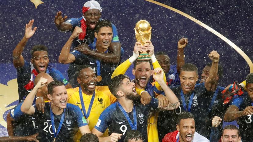 Биатлонист Фуркад поздравил сборную Франции с победой на ЧМ-2018 по футболу