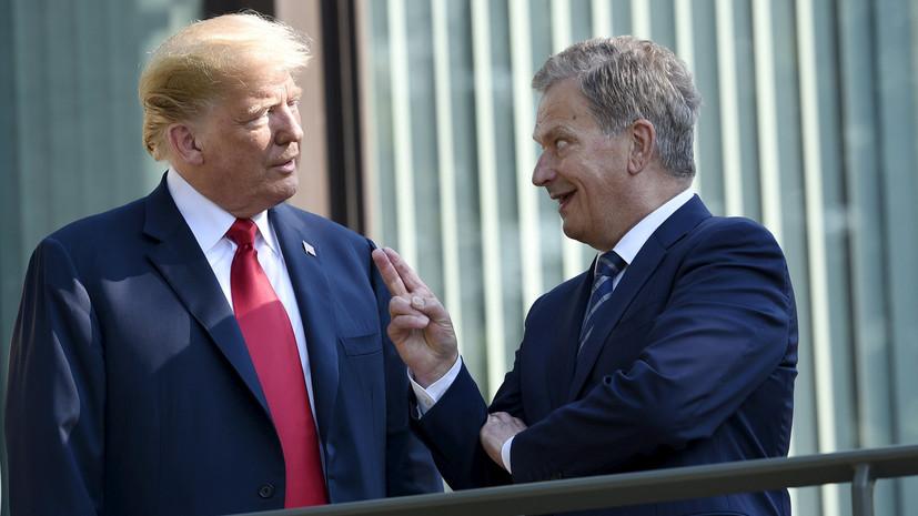 Трамп встретился с президентом Финляндии