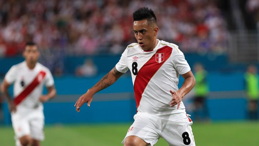«Краснодар» объявил о достижении договорённости о трансфере футболиста сборной Перу