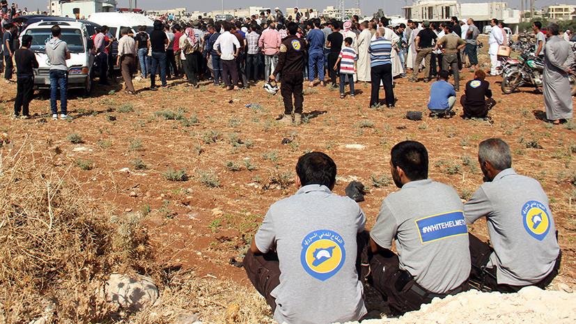 «Убирают свидетельства постановочности действий»: почему в США заговорили об эвакуации «Белых касок» из Сирии