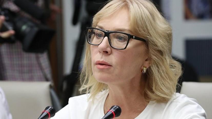 Денисова предложила Порошенко обменять экипаж «Норда» на задержанных в Крыму моряков