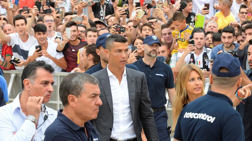 Тысячи фанатов встретили Роналду у«Альянц Стэдиум»