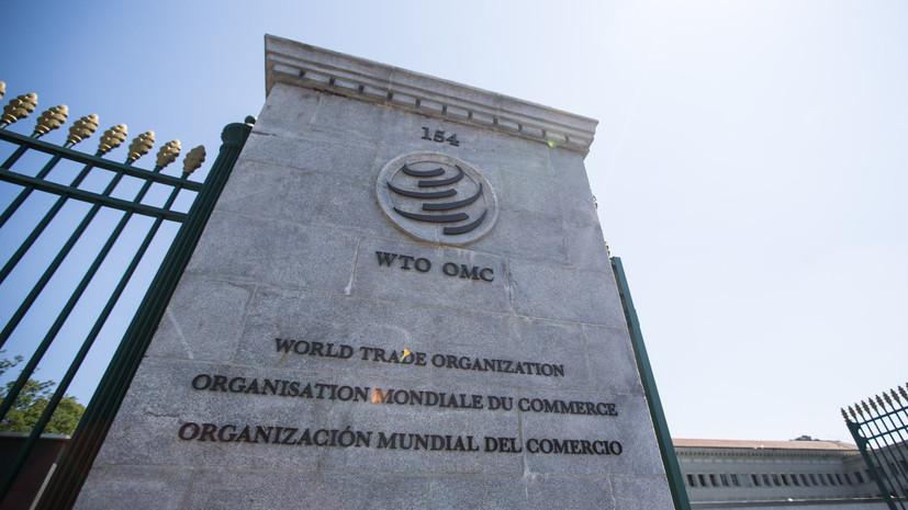 Китай подал иск в ВТО из-за намерения США ввести новые пошлины