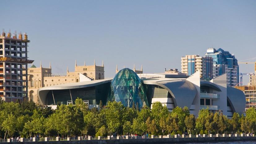 В Баку назвали инцидент в Гяндже терактом