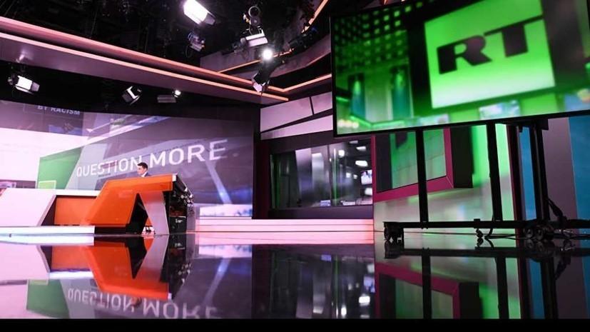 В RT прокомментировали отчёт Ofcom о расследовании нарушений в программе «Шоу Алекса Салмонда»