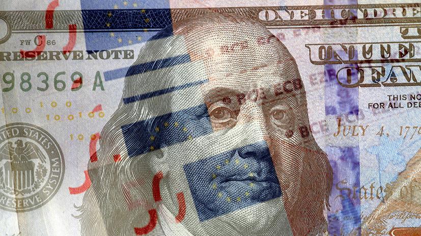«Раздел имущества»: почему сократились взаимные инвестиции Евросоюза и США