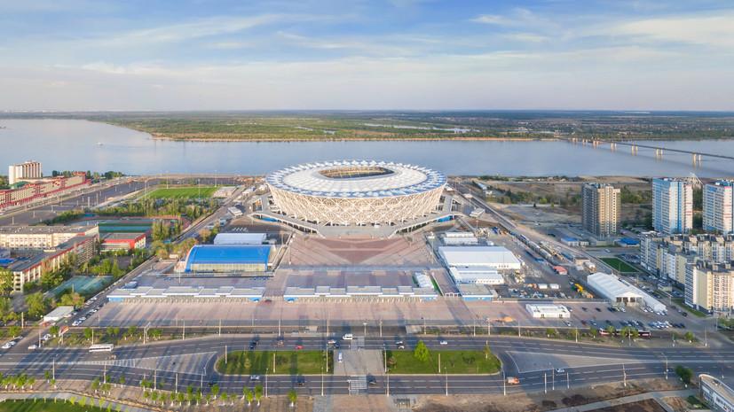 Стадион ЧМ-2018 в Волгограде не пострадал в результате ливня