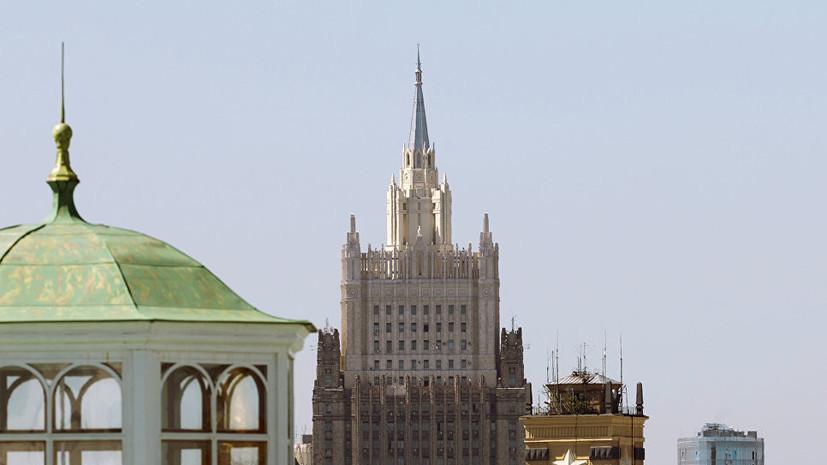 В МИД России отметили большое число обращений в посольства по вопросу гражданства