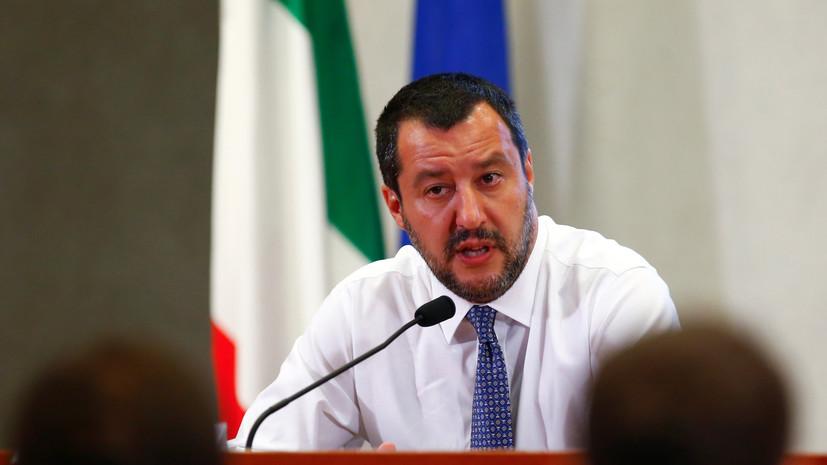 Вице-премьер Италии прокомментировал ситуацию с возможной отменой антироссийских санкций