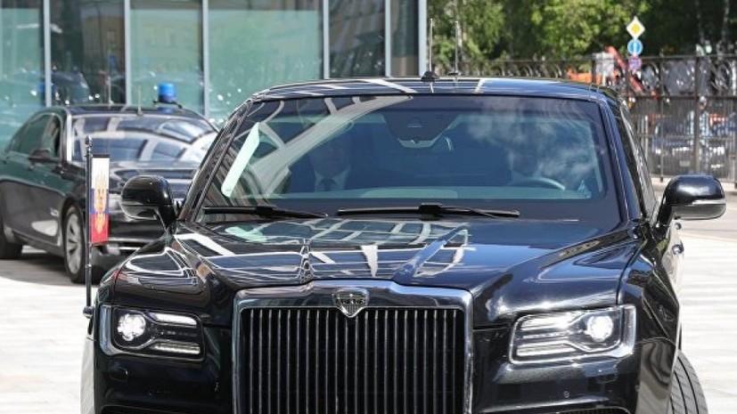 Путин будет ездить по Хельсинки на лимузине «Кортеж»