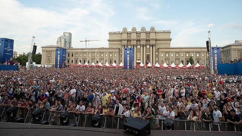 Более 15 тысяч посетителей Фестиваля болельщиков в Самаре посмотрели финал ЧМ-2018