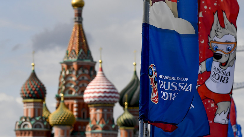 В посольстве России рассказали об «ошеломляющем» количестве писем после завершения ЧМ-2018