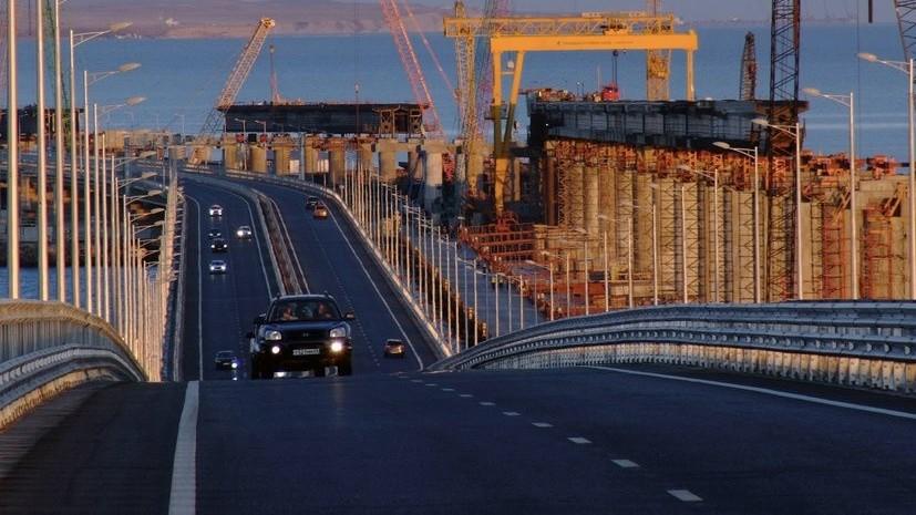 Более миллиона транспортных средств проехало по Крымскому мосту с момента открытия движения