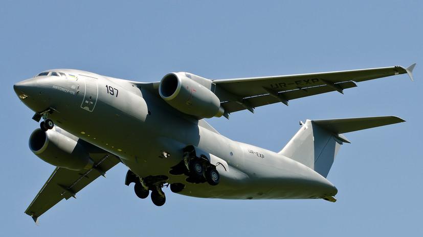 Украина показывает на международном авиасалоне новый транспортный Ан-178
