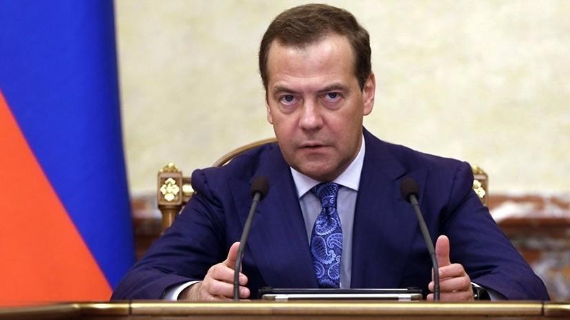 Медведев сообщил, что более 3 млн туристов посетили города ЧМ-2018