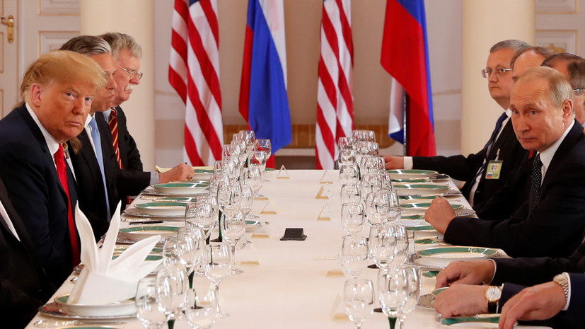 В Хельсинки после личной встречи Путина и Трампа начались переговоры России и США