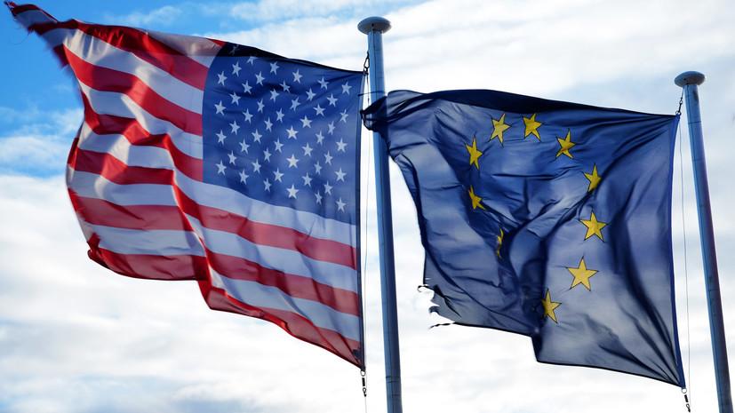В Еврокомиссии прокомментировали слова Трампа о соперничестве ЕС и США