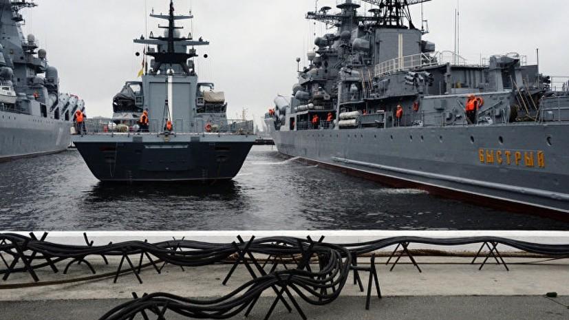 СМИ сообщили о репетиции воздушной части парада ко Дню ВМФ в Петербурге