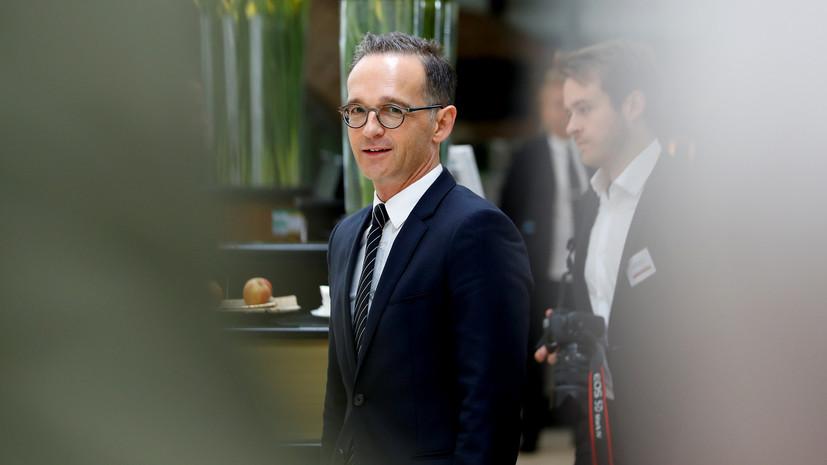 МИД Германии призвал Европу внести коррективы в партнёрство с США