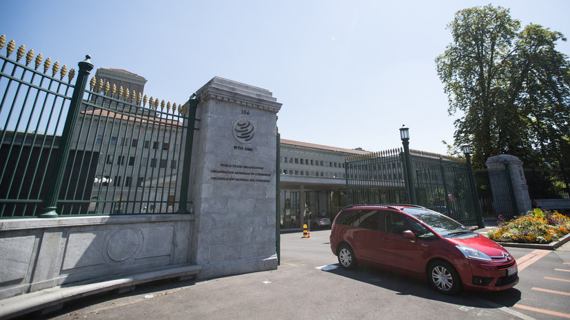 Эксперт прокомментировал подачу Китаем иска в ВТО из-за намерения США ввести новые пошлины