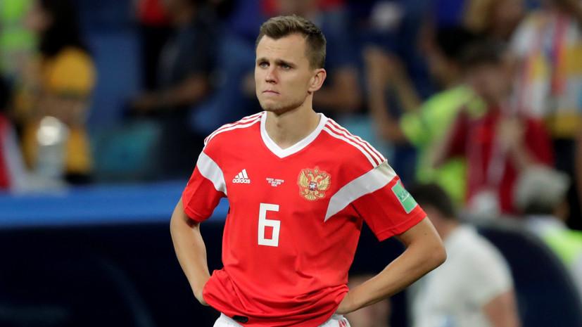 Американские СМИ назвали Черышева одним из лучших футболистов-дебютантов чемпионата мира