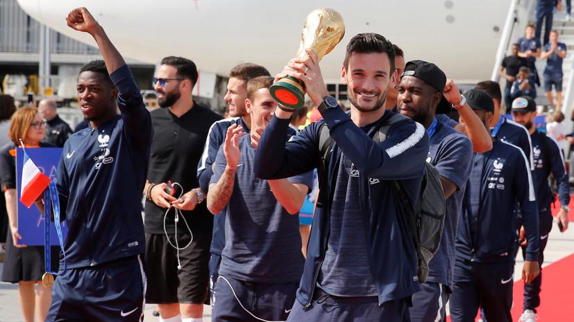 Футболисты сборной Франции станут кавалерами ордена Почётного легиона