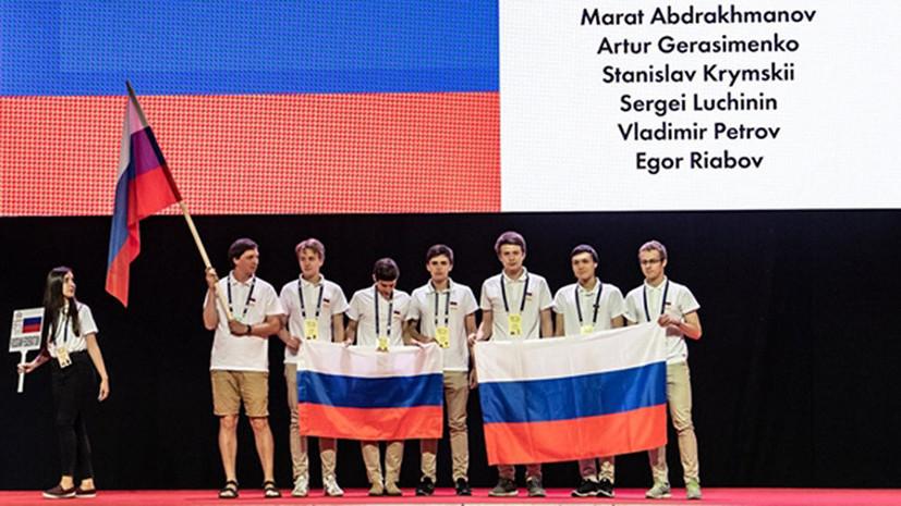 Призёр Международной математической олимпиады рассказал об успехе сборной России