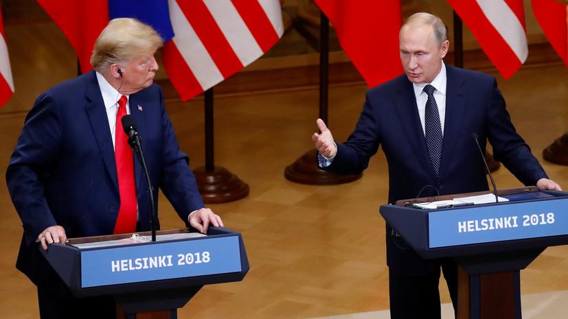 Путин назвал бредом заявления о сговоре с Трампом
