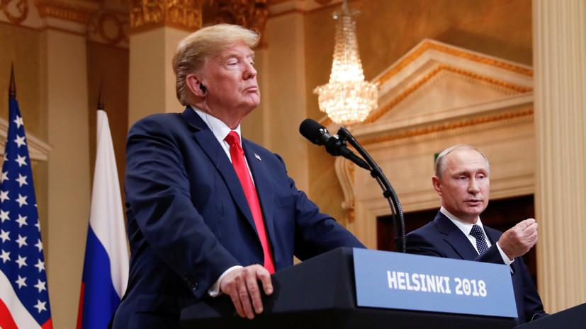 Трамп заявил, что Россия помогла США разгромить ИГ в Сирии