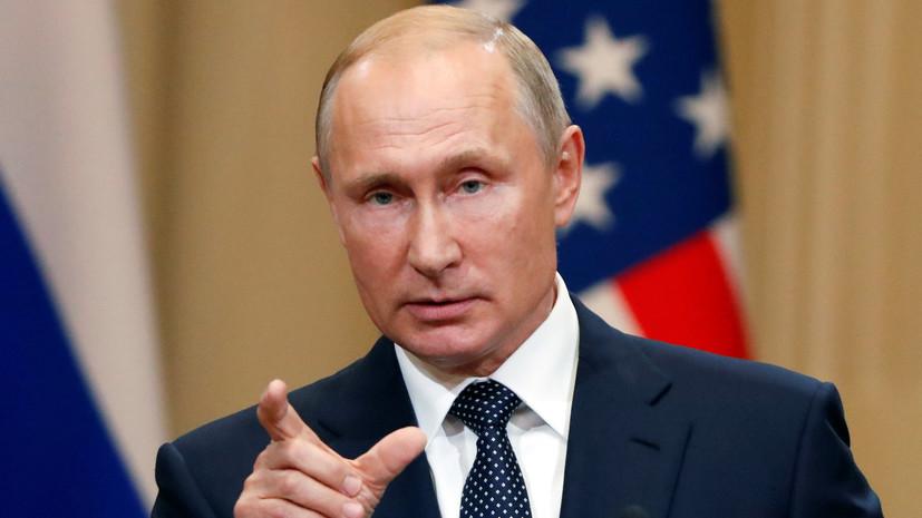 Путин назвал условие продления транзитного контракта с Украиной