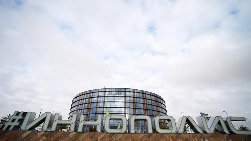 Татарстан заключил соглашение о сотрудничестве в инновационной сфере с «Газпромбанком»