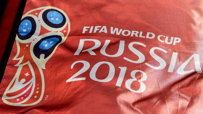 Экс-футболист сборной Англии Райт назвал позором всё, что говорили о России перед ЧМ-2018