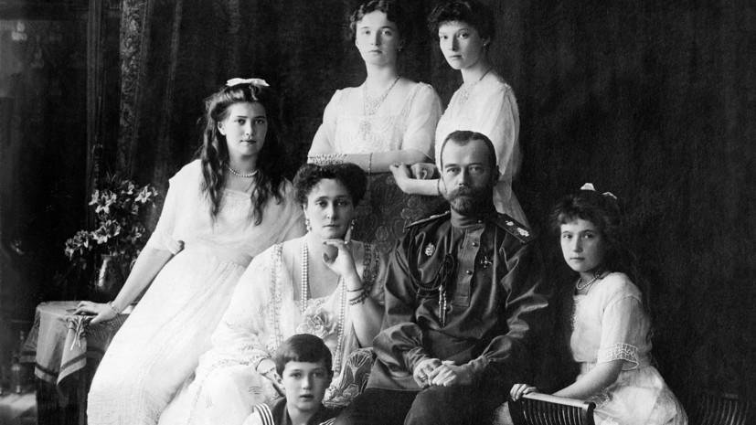 «Жертвы политических репрессий»: что стало известно о гибели царской семьи спустя 100 лет после казни