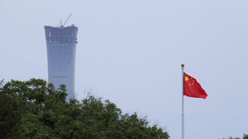 Эксперт оценил торговое противостояние Китая и США