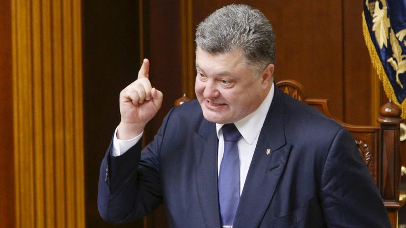 «Порошенко взялся за старое»: почему президент Украины обвинил Россию в подготовке нападения на Мариуполь