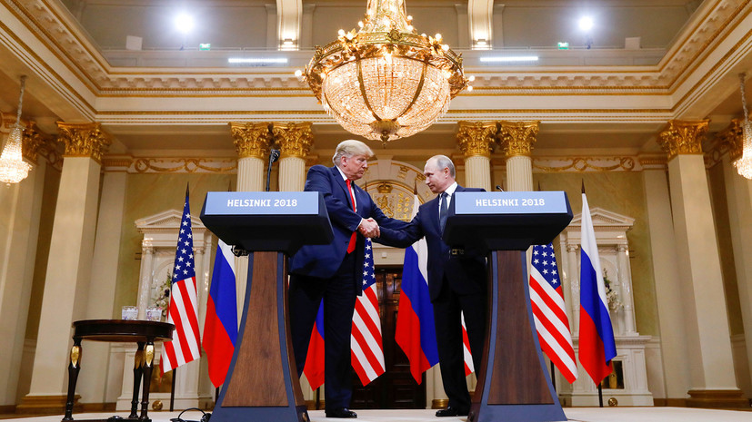 О чём говорили Путин и Трамп на саммите в Хельсинки