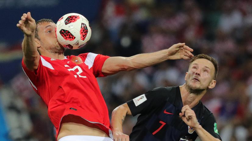 Журналист The Guardian назвал четвертьфинал Россия — Хорватия лучшим матчем на ЧМ-2018