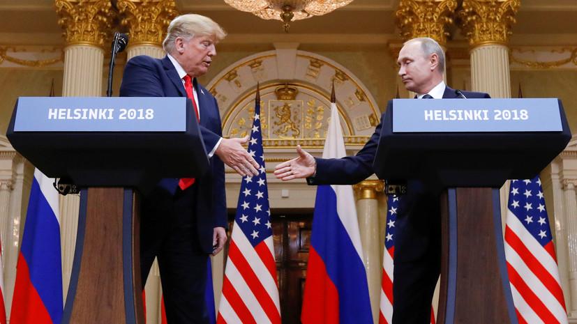 Маккейн и Макфол раскритиковали поведение Трампа на саммите с Путиным
