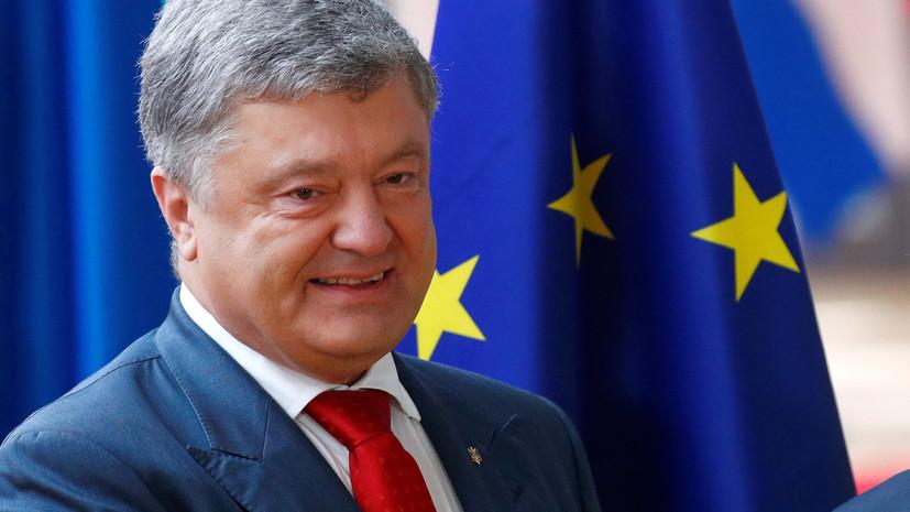 Порошенко рассказал о защите Европы «на восточном фланге НАТО»