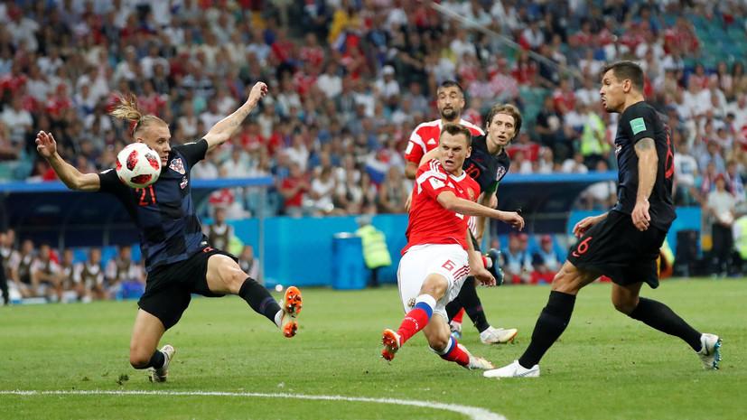 ФИФА включила Черышева всписок открытий мундиаля