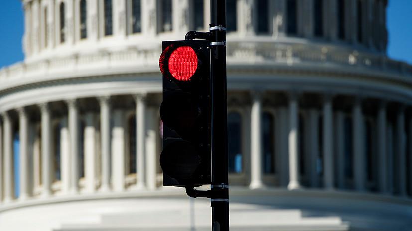Лидер демократов в сенате США призвал расширить санкции против России