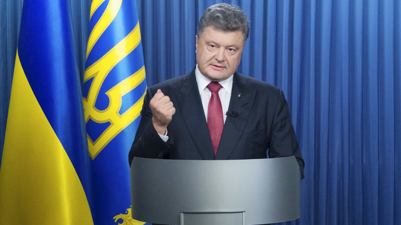 Экс-депутат Рады оценил заявление Порошенко о возможности «нападения» России на Мариуполь