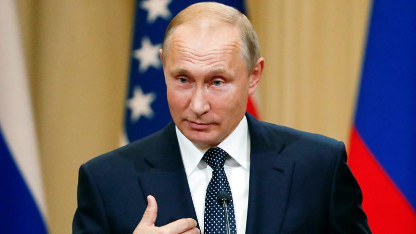 Путин рассказал о своём впечатлении от прошедшей встречи с Трампом