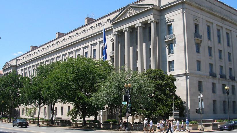 Минюст США заявил о задержании россиянки за незарегистрированную деятельность