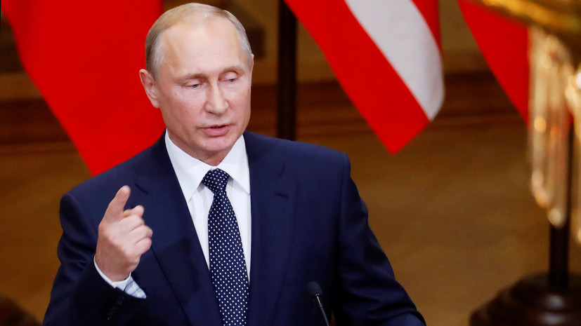 Путин назвал Трампа квалифицированным человеком