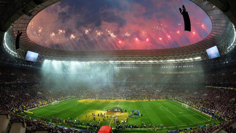 Роскомнадзор сообщил о стабильной работе радиочастотных электронных средств на финале ЧМ-2018