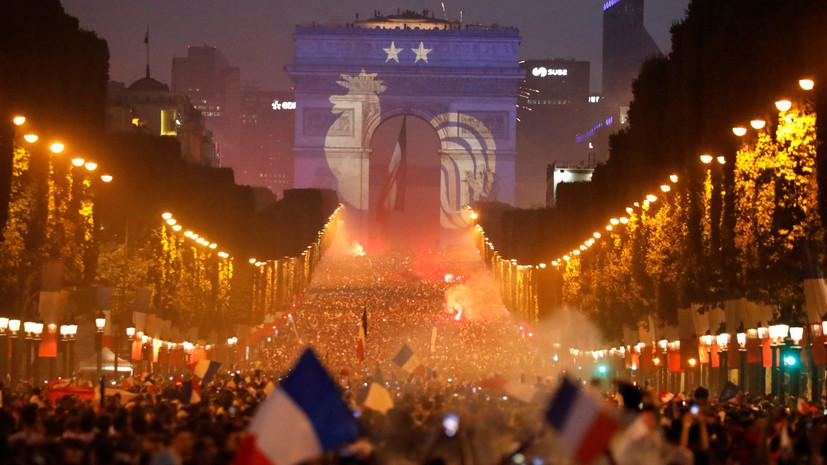 Сотни тысяч болельщиков, дымовая завеса и помощь медиков: как во Франции и Хорватии встретили своих футболистов